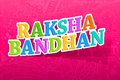 Raksha Bandhan Royalty Free Stock Photo