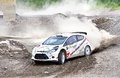 Rally southern ural bakal russia july vasiliy gryazin s ford fiesta no competes at the annual on july in bakal satka district Stock Image