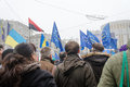 Rally in support of european integration ukraine kiev Stock Image