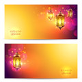 Ramadan Banner Set Royalty Free Stock Photo