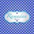 Ramadan cintemani pattern