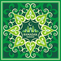 Ramadan greeting card green