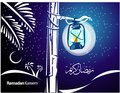 Ramadan Greeting Card Illustration Stock Images