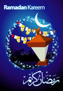 Ramadan Greeting Card Illustration Royalty Free Stock Images