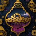 Ramadan illustration design