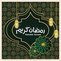 Ramadan Kareem Arabic calligraphy and traditional lantern islamic vector design