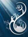 Ramadan kareem backgound muslim community festival background Royalty Free Stock Photos