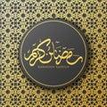 Ramadan Kareem banner. Islamic geometric ornament. Hand drawn Arabic calligraphy. Golden pattern. Eid Mubarak. Vector illustration