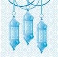 Ramadan Kareem card with lamp.