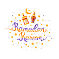 Ramadan Kareem colorful hand lettering