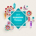 Ramadan Kareem concept banner with islamic geometric patterns and eight pointed star frame. Paper cut 3d flowers, traditional