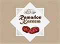 Ramadan Kareem and dates fruit
