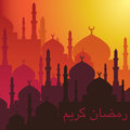 Ramadan kareem dusk mosques generous card in vector format Royalty Free Stock Image