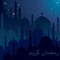 Ramadan kareem dusk mosques generous card in vector format Stock Images