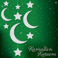 Ramadan kareem generous Royalty Free Stock Photography