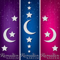 Ramadan kareem generous mobile banner in vector format Stock Photo