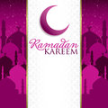 Ramadan kareem generous mosque card in format Stock Images