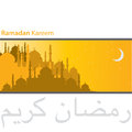 Ramadan kareem gold city of mosques generous card in vector format Royalty Free Stock Photography