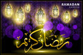 Ramadan Kareem gold greeting card on violet background. Vector illustration.