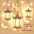 Ramadan Kareem greeting card. Islamic background. Suspended beautiful Arabic lamp for the holy month of the Muslim