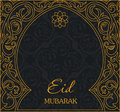 Ramadan Kareem, greeting vector background. Arch
