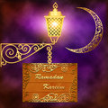 Ramadan Kareem islamic background. mubarak. Islam holly mont
