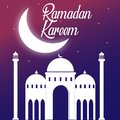 Ramadan kareem islamic vector
