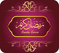 Ramadan kareem the month of and eid al fitr celebrations decorated poster Royalty Free Stock Images