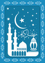 Ramadan kareem the month of and eid al fitr celebrations decorated poster Stock Photo