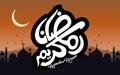 Ramadan Kareem with moon