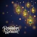 Ramadan Kareem Postcard Illustration