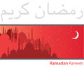 Ramadan kareem red city of mosques generous card in vector format Stock Photo