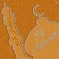 Ramadan kareem silver mosque outline generous card in vector format Royalty Free Stock Images