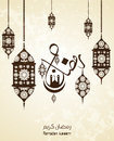 Ramadan Kareem translation Generous Ramadhan in Arabic calligraphy style. Ramadhan or Ramazan is a holy fasting month for Muslim