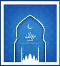 Ramadan kareem translation generous ramadhan the month of in which was revealed the quran in arabic calligraphy style Royalty Free Stock Photos
