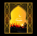 Ramadan kareem translation generous ramadhan the month of in which was revealed the quran in arabic calligraphy style Stock Photos