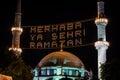 Ramadan night VII