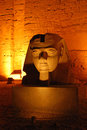 Ramses II Stock Photo