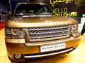 Range Rover Model Stock Photo