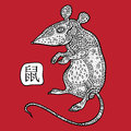 Rat chinese zodiac animal astrological sign vector illustration Stock Photography