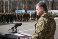 3rd anniversary of creation of National Guard of Ukraine