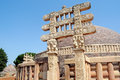 Rd century bc buddhist monastery sanchi india Royalty Free Stock Image