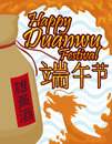 Realgar Wine with Liquid forming Dragon Silhouette for Duanwu Festival, Vector Illustration