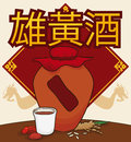 Realgar Wine, Minerals, Bowl, and Rice Seeds for Duanwu Festival, Vector Illustration
