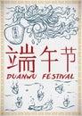 Realgar Wine, Zongzi Dumplings Commemorating the Legend of Duanwu Festival, Vector Illustration