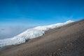 The Rebmann Glacier, Kilimanjaro Royalty Free Stock Photo