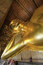 Reclining buda Royalty Free Stock Image