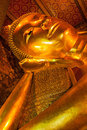 Reclining Buddha face Royalty Free Stock Photos