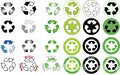 Recycle icon set - ready Royalty Free Stock Photo