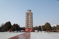 The red army forces tower huining county baiyun gansu china december baiyin chinese 白银市 pinyin báiyín shì is a prefecture Royalty Free Stock Photography